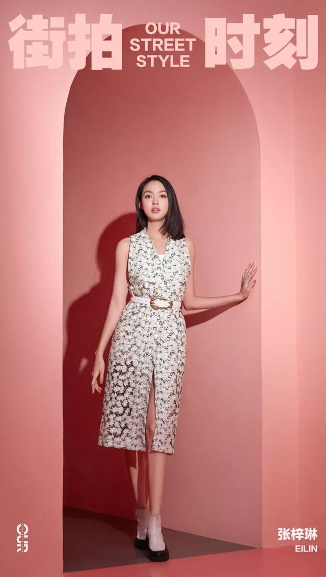 楊子姍 沈月 張佳寧:過年穿搭色彩可不只有紅色