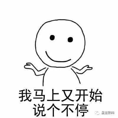 贾静雯生病发感慨反被斥矫情,到底谁错?