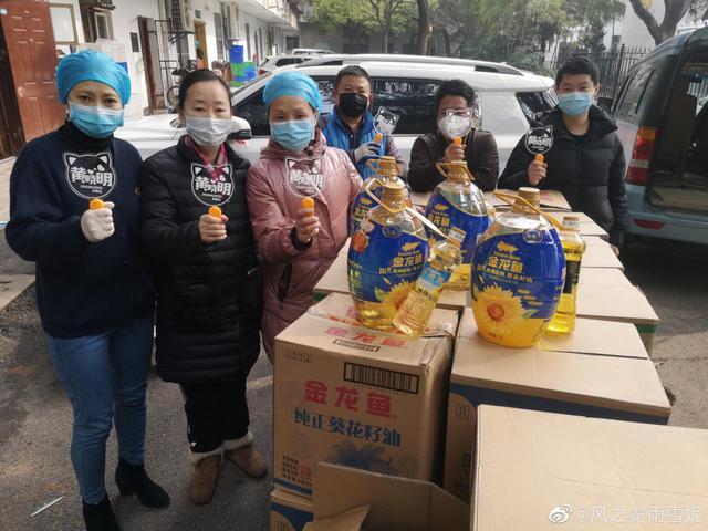 黄晓明再捐3.7万口罩!追加干衣机鸡蛋食用油,被赞暖心后勤总管