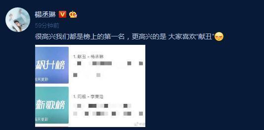 杨丞琳李荣浩新歌双双排第一,不办婚礼专注事业,用实力秀恩爱