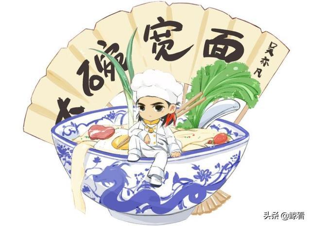 逆风而上,扛起中国说唱的吴亦凡,是你心水的那份大碗宽面嘛?