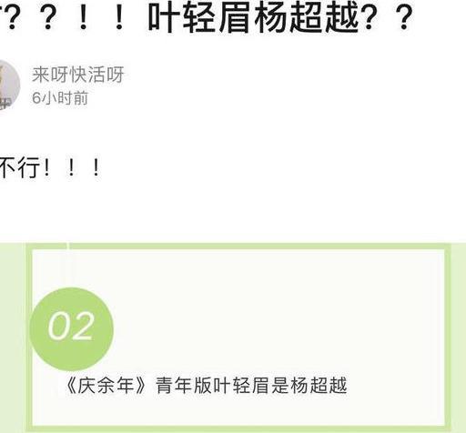 关晓彤官方显示身高172cm,可她站在185的许魏洲旁边意外的一样高
