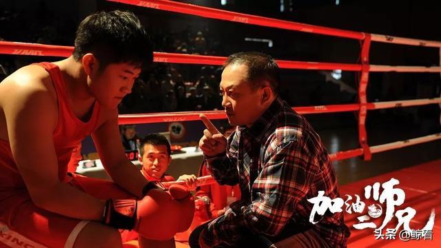 《加油二师兄》腾讯首播 谢广坤爆笑大闹拳坛