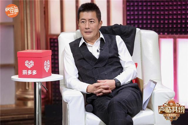 """《聲臨其境》迎""""慶余年男團""""張若昀郭麒麟劉端端聚齊"""