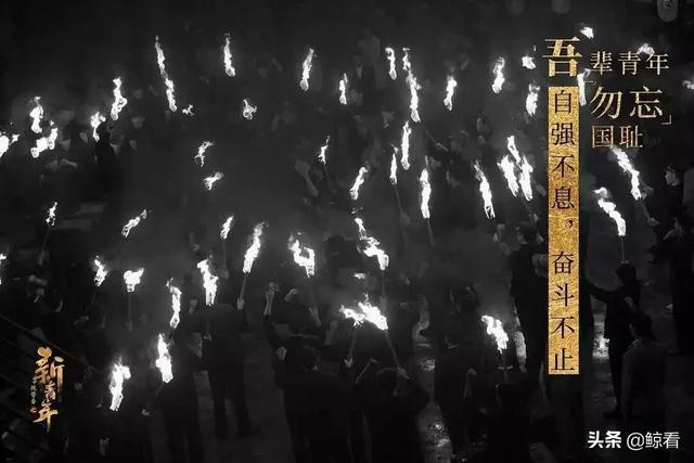 演技、口碑齐在线,黄子韬与易烊千玺的《热血同行》质量高于流量