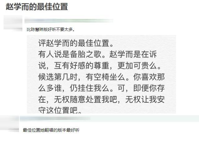 谢霆锋旧爱,经典木婉清,相恋8年嫁陈奕迅挚友,47岁容颜不改