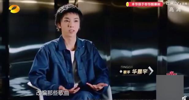 华晨宇回归夺冠ok,但黄霄云奇袭毛不易?这届《歌手》排名我不可