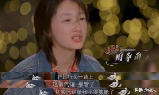 """太拼命!知名男星综艺中17秒""""穿越火线"""",眉毛立马被烈火烧焦"""
