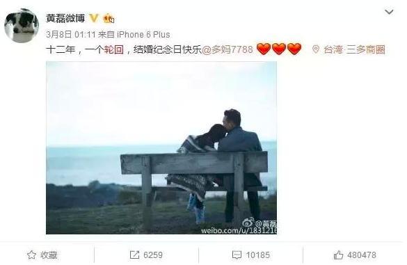 明星纪念日合照,袁咏仪19年还会脸红,黄晓明带老婆去撸串