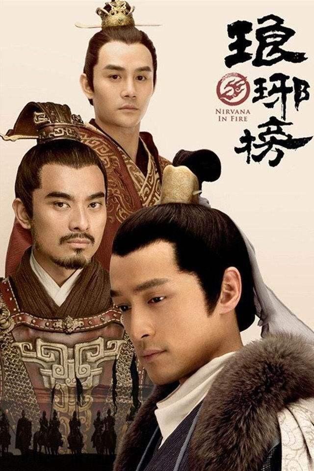 好看的电视剧,《甄嬛传》成典范,《陈情令》捧红王一博肖战