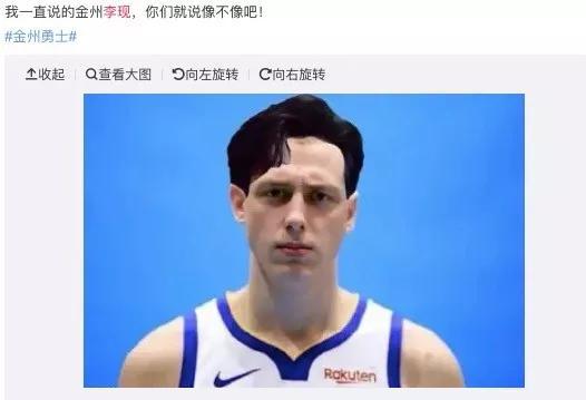 李现还有个在NBA打球的弟弟?