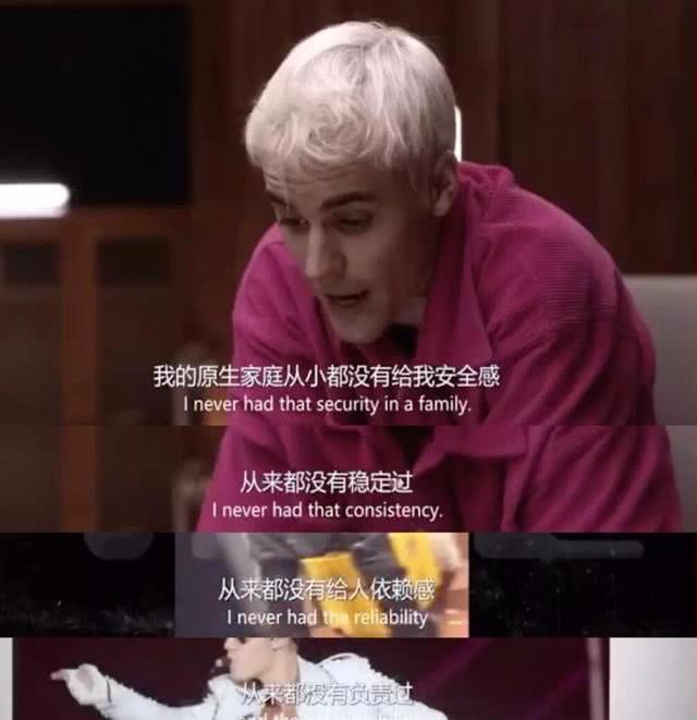 """比伯向武汉捐20万、喊""""武汉加油""""!患病变老的少年偶像看哭了我"""