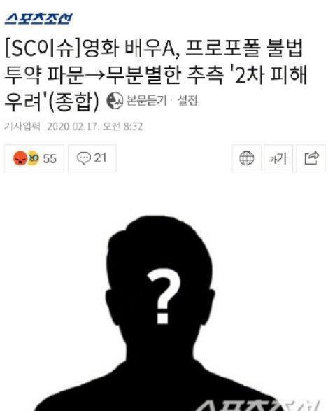 韩国国宝级明星河正宇被爆吸毒,数十次非法用药,新作品刚官宣