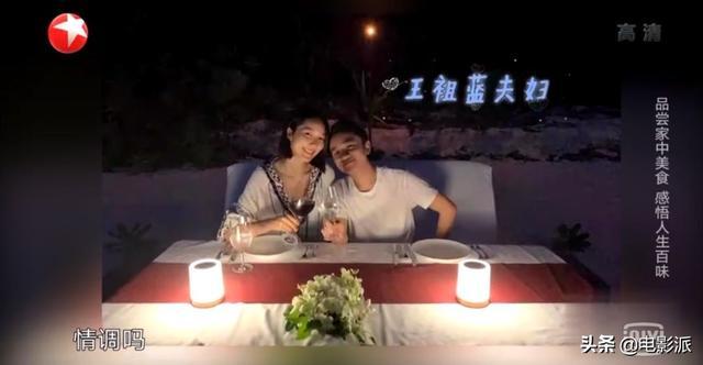 賈乃亮+王祖藍,別出來「要飯」好嗎
