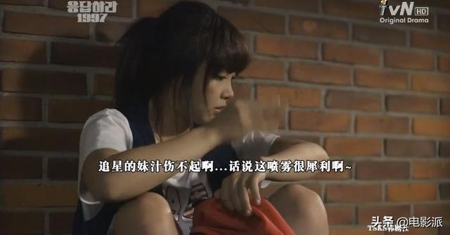 贾乃亮+王祖蓝,别出来「要饭」好吗