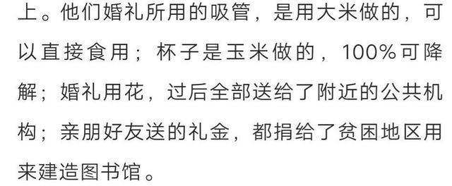 韩庚婚礼好浪漫,真是会唱会跳的帅哥爱豆,难怪李小璐当初痴迷他