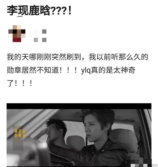 青你2宣传照:孔雪儿五官好奇怪,秦牛额头好宽,许佳琪气质赢了