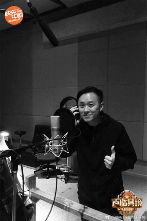 郭富城甄子丹周润发配音演员来了!你期待吗?