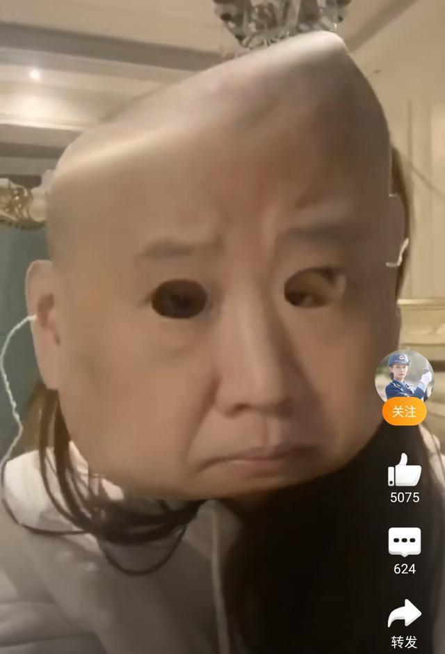沈梦辰戴郭德纲面具,比脸大几圈太搞怪,沈爸爸却错认成吴亦凡?