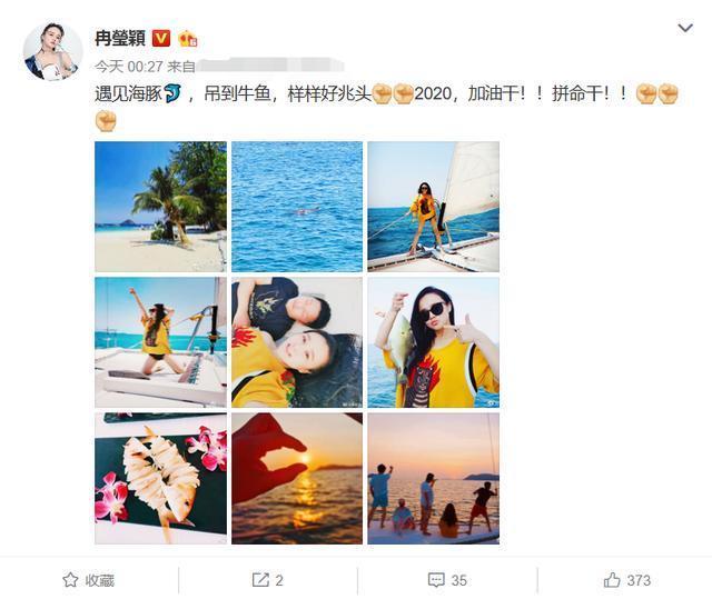 邹市明一家国外度假,冉莹颖大秀长腿好身材,网友:轩轩怎么不在