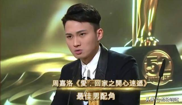 揭露《爱回家》废青安上位秘诀 入行几年曾夺TVB最年轻最佳男配角
