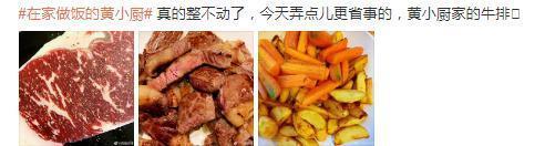 """黄磊关注迪丽热巴超话,疑似追剧枕上书!杨迪本""""迪""""现身求关注"""