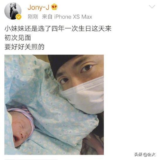 """""""柳红""""晒孕肚宣布怀二胎 孙杨正式提出上诉维权"""
