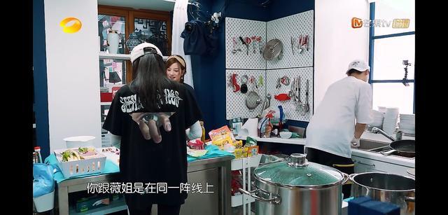 从《中餐厅2》里的舒淇和赵薇看,千万别小看一个女人的领地意识