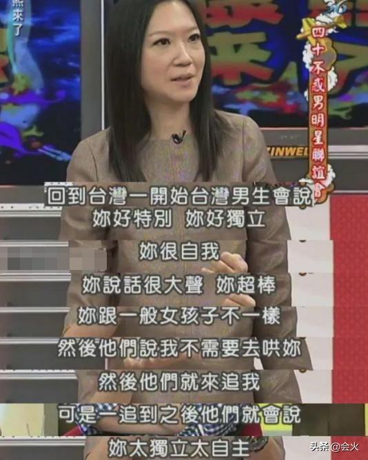 """""""堕落""""富二代女星中年觉醒,她比萧亚轩更值得学习"""