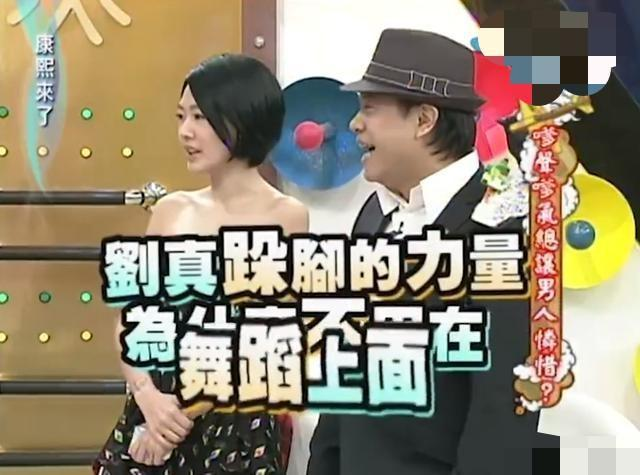 """小S发文为刘真加油,昔日""""宿敌""""病危,暖心祝福感动网友"""