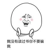 宋仲基宋慧喬要結婚了?據說這消息韓國已經傳瘋了!