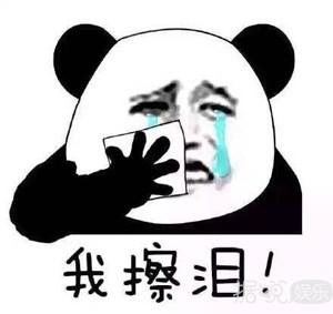 易烊千玺梳起刘海,撩到了一大群迷妹。竟然还被要求不要洗头?
