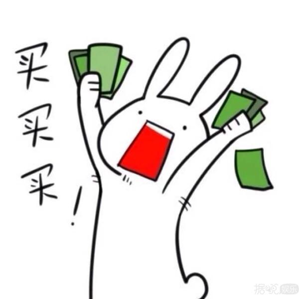 杨幂、袁姗姗、蒋欣、权志龙同款?这件牛仔外套不一般啊!