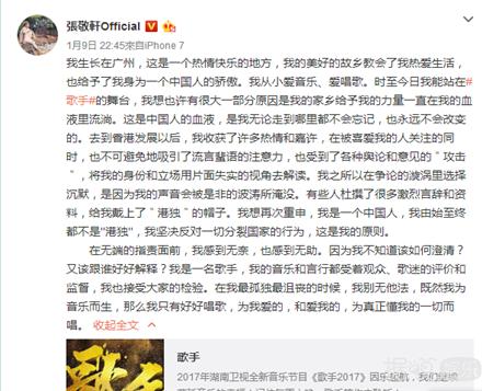 挤走张韶涵的香港乐坛大姐大  林忆莲的导师唱功了得成比赛黑马