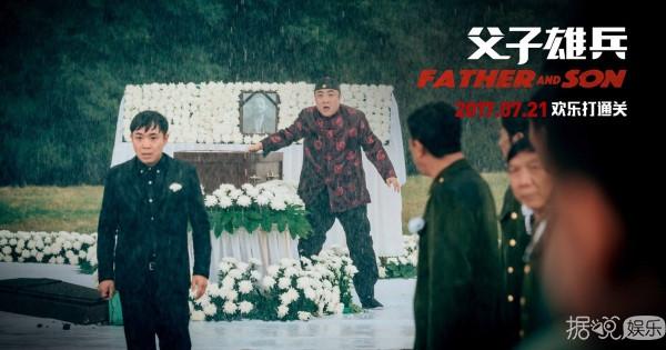 天佑首次献声大银幕  与大鹏合唱《父子雄兵》宣传曲《一人饮酒醉》