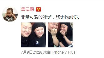 郑爽、杨洋、范冰冰...娱乐圈撞脸大PK,最后一对厉害了