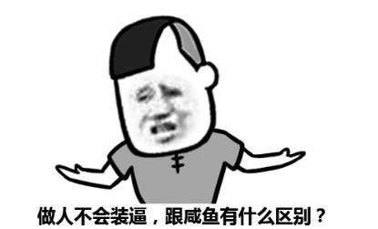 """八块腹肌能当地图、可man可苏的""""小河神""""李现成新晋国民老公"""