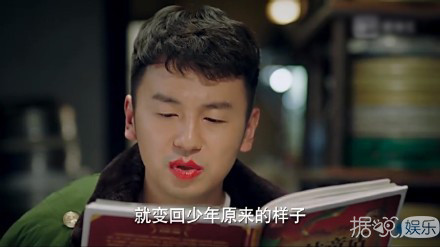看完雷佳音的嘟嘴照笑出腹肌,希望你和李易峰张艺兴认真学学卖萌
