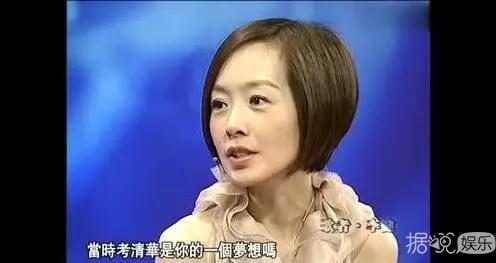论睁眼说瞎话,北大还行撒贝宁跟刘亦菲她们比起来简直差远了!