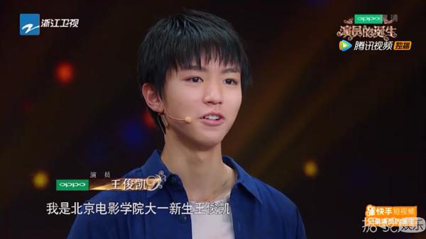 镜头虚焦都能感受到王俊凯的演技,难怪章子怡被怼了还说喜欢他