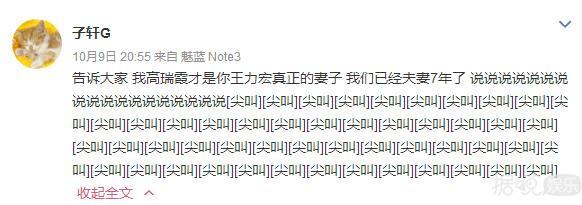王力宏对疯狂女粉无可奈何, 到底粉丝和偶像该怎样相处?
