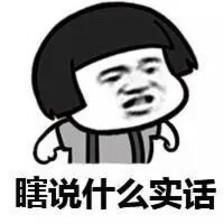 baby白得发光、井柏然帅出新高度,全北京颜值最高的都在这了
