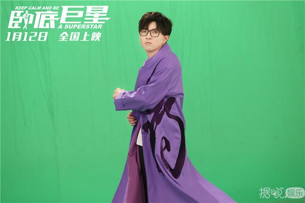 """电影《卧底巨星》曲MV上线 毛不易上演""""戏精的诞生"""""""
