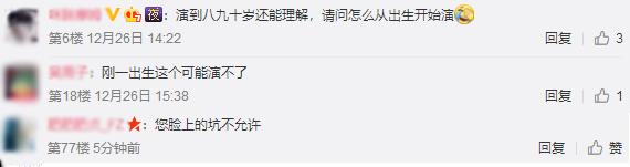 采访大梁第一美妆博主郭京飞,结果十句话九句不离雷佳音