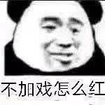 """曾和霍建华乔振宇等齐名""""天涯四美""""的严屹宽,是如何把一手好牌打烂的?"""