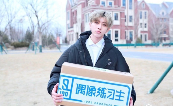 蔡徐坤粉丝送的应援礼物太不走心了吧!范冰冰弟弟终于赢了