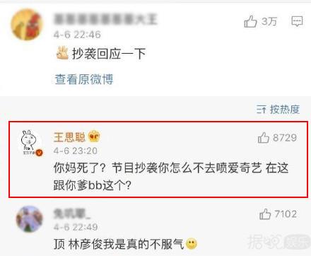 新男团诞生!蔡徐坤C位出道实至名归,他却被质疑有黑幕?