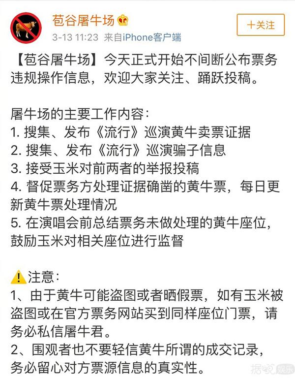 从跟路人开撕到推出约束指南,蔡徐坤的粉丝都是戏精吗?