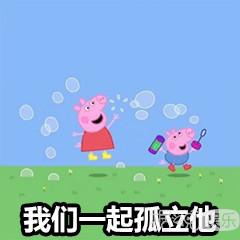 史上最易get的明星同款,白敬亭林更新宋茜都中了这头猪的毒