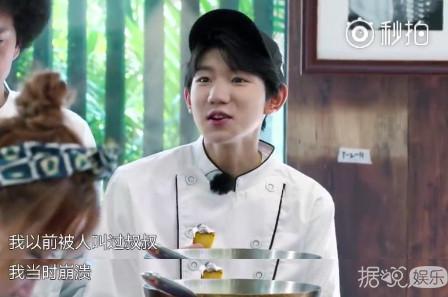 林更新是叔叔,蒋梦婕是阿姨,王俊凯和易烊千玺你们有点皮哦